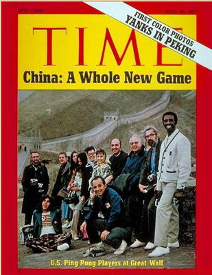 Time magazine cover of USA ping pong players visiting the Great Wall of China